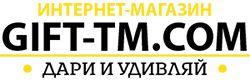 Gift-tm.com интернет-магазин подарков и товаров для дома