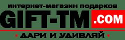 Gift-tm.com интернет-магазин подарков в Ашхабаде